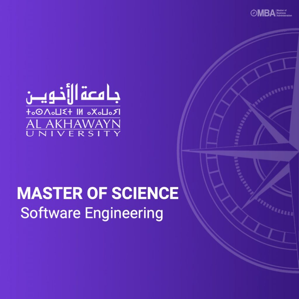 Master of science software engineering - AUI